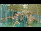 «С моей стены» под музыку вАрчун и FS, Спорцмен, Шаман - мои друзья.. Picrolla
