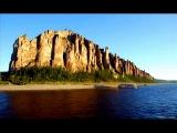 Ленские столбы - Каменный лес